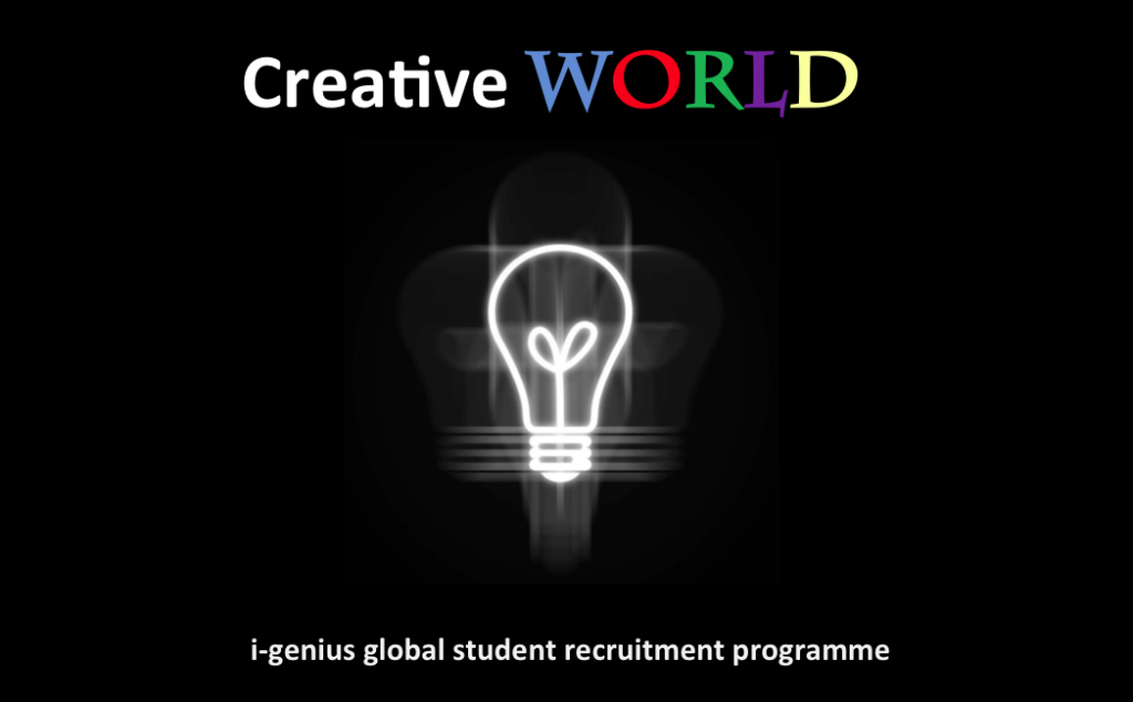 i-genius Academy