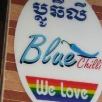 blue chilli bar