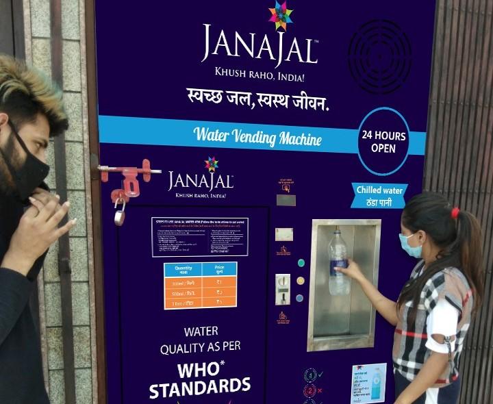 JanaJal Water ATMs