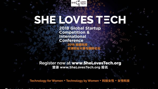 She Loves Tech 2018