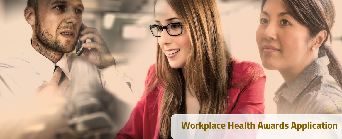 workplace-health-awards-application-2020